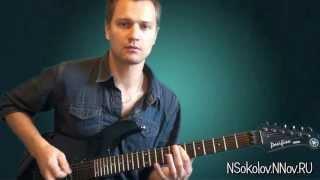 Уроки игры на гитаре. Быстрые пассажи