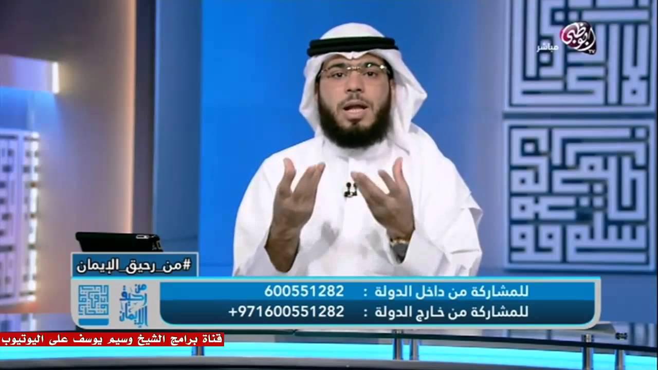    من رحيق الإيمان    الحلقة ( 47 )    26/05/2015    وسيم يوسف    منابر الجمعة   