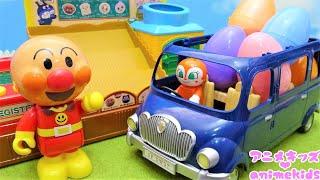 アンパンマン おもちゃ アニメ ジャムおじさんのパン工場 かまどがこわれちゃった! たまご アニメキッズ