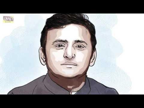श्री अखिलेश यादव के पार्टी का नया गाना Akhilesh Yadav's New Party And New Song