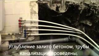 Сантехнические работы в городе Зеленограде, ремонт квартир недорого йул15(, 2014-12-15T18:42:37.000Z)