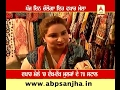 Five days South Asia Trade fair started in Jalandhar Video News
