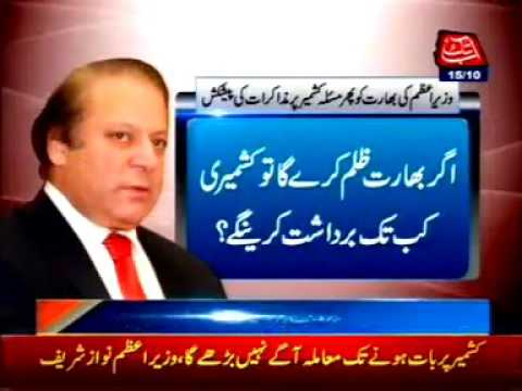 Baku: PM Nawaz Sharif Offers India To Resolve Kashmir Issue Via Dialogues