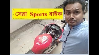 Regal Raptor Sports GTXL 160cc BIKE BD Bangladesh Specification Price Review u0026 Mileage Hridoy Motors