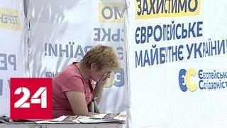 Смотреть видео Предвыборная гонка: Зеленский ссорится с чиновниками, а Порошенко отправили на галерку - Россия 24 онлайн
