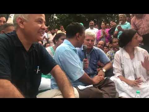 "Arvind Kejriwal along with all the Ministers & MLA's sings"" Insan ka ho Bhaichara""outside LG house"