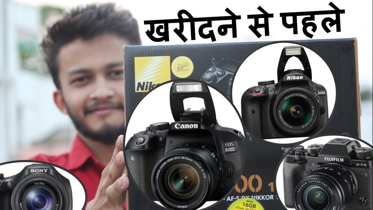 Digital slr buying guide: digital single-lens reflex dslr cameras.