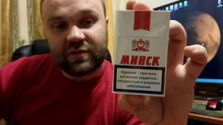 Обзор сигарет МИНСК