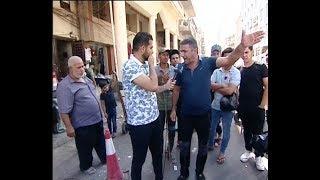 تقاطع الرصافي بغداد ٩ ايلول ٢٠١٩ - ناس وناس - الحلقة ٦٥٩