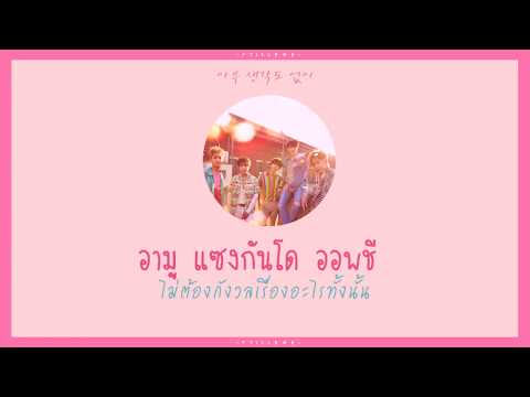 [THAISUB] FTISLAND - Paradise (korean Version)