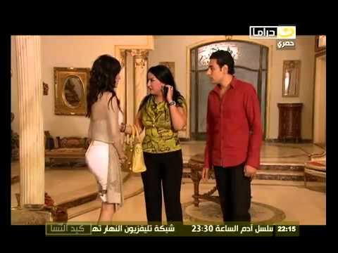 دينا فؤاد مع سمية الخشاب في مشهد من كيد النسا.mp4