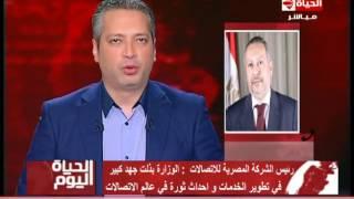 فيديو.. المصرية للاتصالات: شبكة الجيل الرابع تتطلب إنشاء بنية تحتية