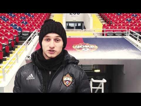 ЦСКА поздравляет с Днем энергетика