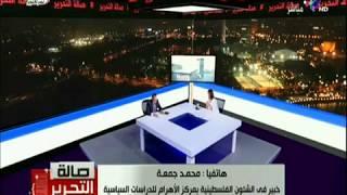 القضية الفلسطينية هي قلب قضايا الامن القومي مصري