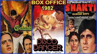 Ghazab, Disco Dancer & Shakti 1982 Movie Budget, Box Office Collection and Verdict