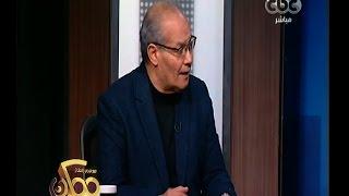 بالفيديو| اللاوندي: مصر تتعامل مع نفاق يومي في الأمم المتحدة