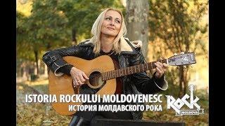 """Виктория Лыс: """"Рок - это музыка протеста, мое творчество - эклектично"""""""