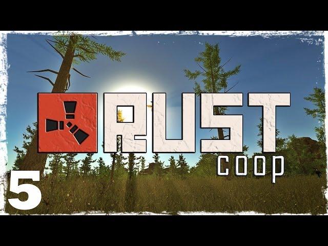 Смотреть прохождение игры [Coop] Выживание в Rust. # 5: Дорожные приключения и та самая поляна.