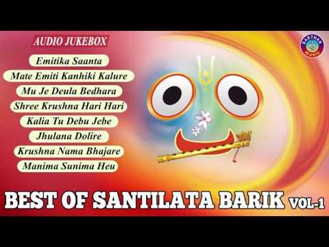 All Time Hit Oriya Bhajan by Santilata Barik Hits Vol-1   Full Audio Songs JUKEBOX