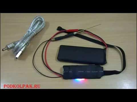 Беспроводные мини камеры - Wi-Fi мини камеры
