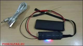 Мини камера с WiFi(, 2016-06-17T07:01:12.000Z)