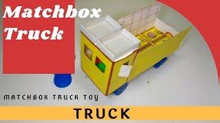 Simple Ways To Make Matchbox Truck | Matchbox Truck | Truck