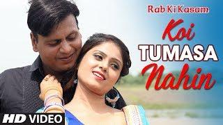 Koi Tumsa Nahi Video Song New Hindi Movie Rab Ki Kasam Kumar Sanu, Khushboo Feat.Raja Singh,Akansha