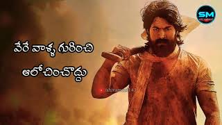 KGF 2 full movie tamilrockers: Telugu best dialogue whatsapp status video | New South Indian Movies