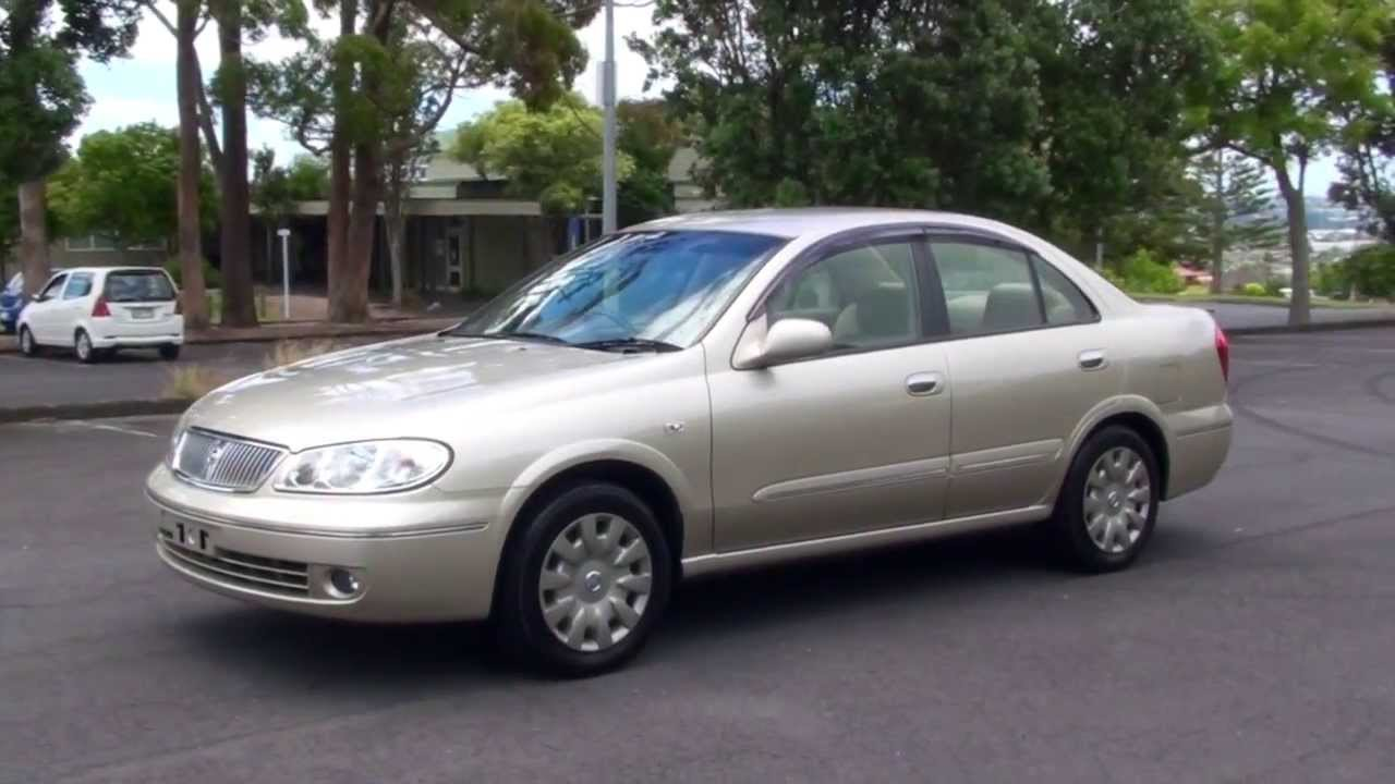Nissan Bluebird Sylphy 2004 Gold 1.8L Auto - YouTube