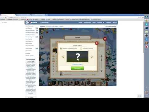 Порно игры ERsite: Андроид, ПК, Флеш