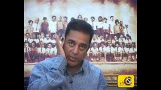Kamal Hassan Speaks about K S Ravi Kumar - Nikhils Channel