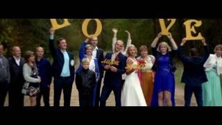 Свадебный клип 2016