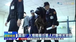 隆 大介(通名:柳 明男)が台湾で暴行事件