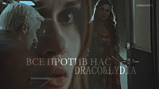 ♦ ненавижу-обожаю || Draco Malfoy & Lydia Martin