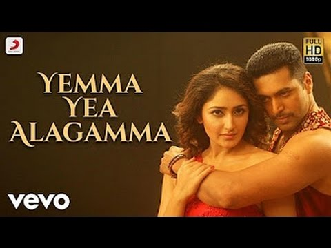 Vanamagan - Yemma Yea Alagamma  Official...