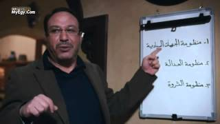 "A Scene from Egyptian movie ""Black February"" 2013"