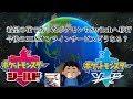 أغنية 【マリオカート7】ポケモン剣盾発売おめでとう!3DSのオンラインサービスも終焉が近いか...?