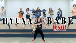 【KY】HyunA(현아) — BABE(베베) DANCE COVER (Parody? ver.)