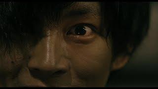 松坂桃李が初めてのダークヒーローを演じることで話題の映画『不能犯』...