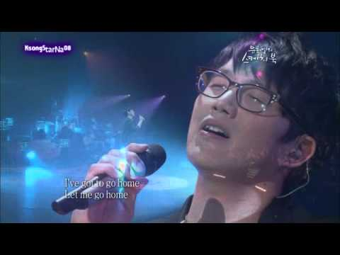 Sung Si Kyung - Home (2010.10)