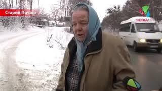 В Почаєві вирішили питання з листоношами