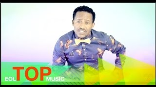 Abel Mulugeta - Wedo Ayskem Tersa - (Official Music Video ) - New Ethiopian Music 2016
