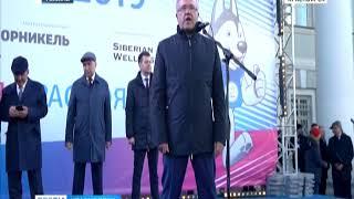 Огонь красноярской Универсиады торжественно зажжен в Казани
