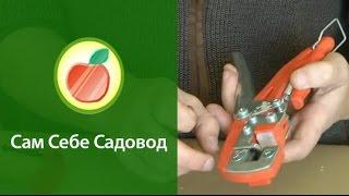 видео Секатор для обрезки кустов: как выбрать модель, обзор цен