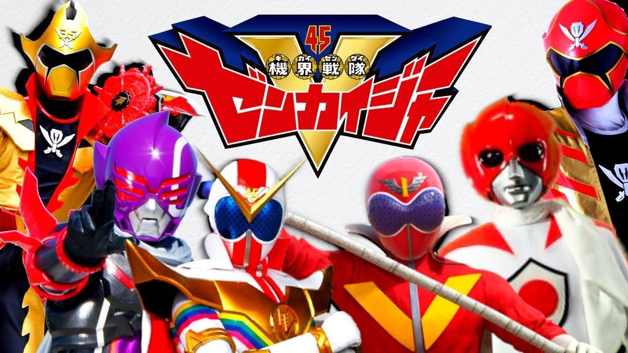 Kikai Sentai Zenkaiger: The Perfect Aesthetic Anniversary Pt.1   機界戦隊ゼンカイジャー  (JulioCoolio)