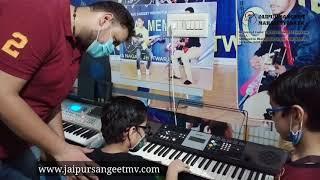Learn keyboard classes online/ offline Classes Jaipur Sangeet Mahavidyalaya