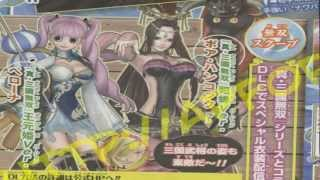 One Piece: Pirate Warriors 2/Kaizoku Musou 2 - Boa Hancock and Perona DLC [Dynasty Warrior Costumes]