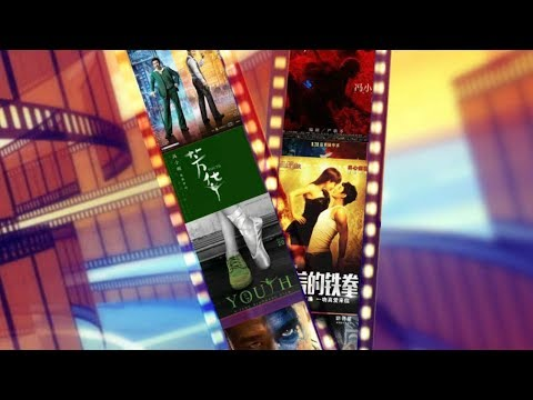 China's box office hit US$8.6 bln in 2017 Mp3