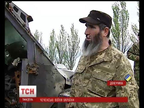 Чеченці, що боролися