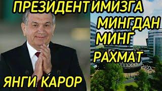 ХАММА КУТГАН ЯНГИ КАРОР 1 СЕНТЯБР ТЕЗКОР ЯНГИЛИК 2018 06 28